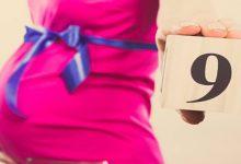 تدابیر ماه نهم بارداری