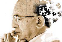 مقابله با آلزایمر در طب سنتی