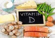 منابع ویتامین D (ویتامین دی)