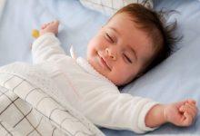 خواب آرام