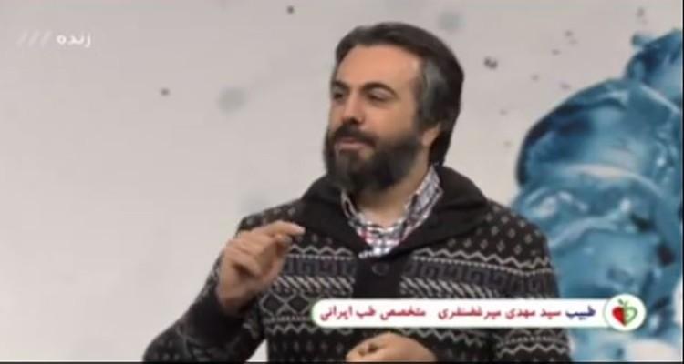 تدابیر درمانی افسردگی از دیدگاه طب سنتی ایران