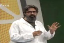 راهکارهای درمانی وزوز گوش از نگاه طب ایرانی