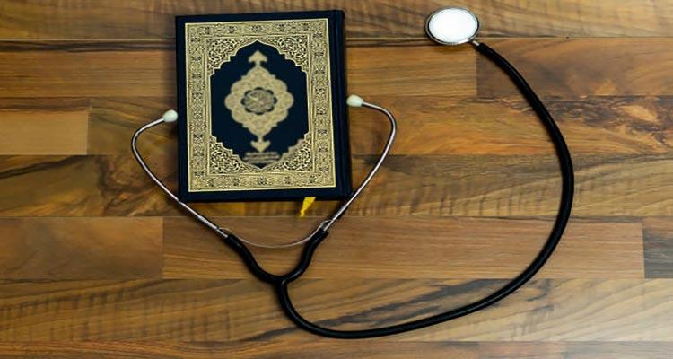 تدابیر و اصول تندرستی در قرآن