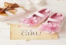 تدابیر طب سنتی برای دختردار شدن