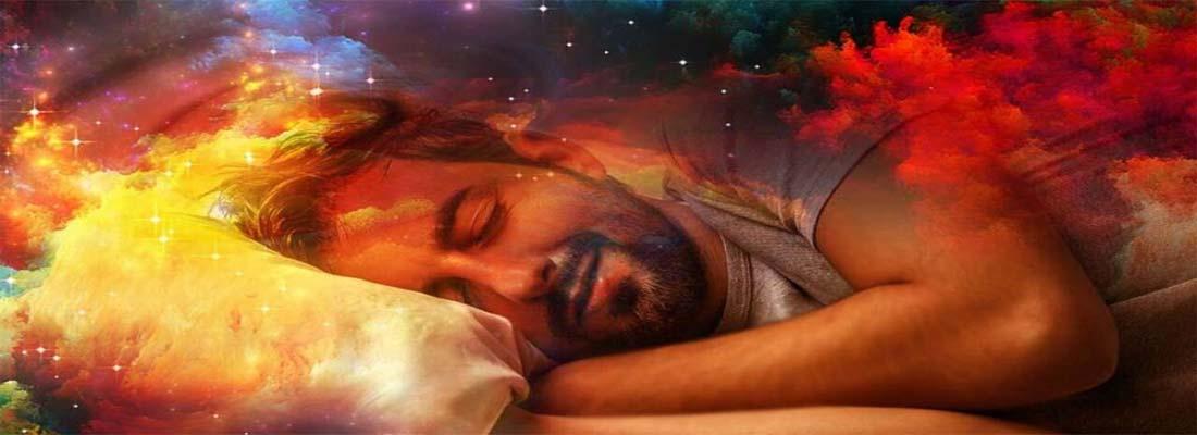 عوامل موثر بر خواب و رویای دیده شده